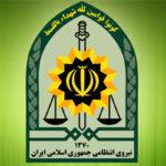 مراسم تکریم و معارفه رئیس پلیس آگاهی فرماندهی انتظامی استان خراسان جنوبی