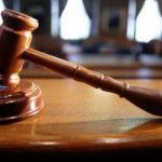 سپردهگذاری قوه قضاییه در بانکها و استفاده از سود آن ممنوع شد؛