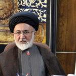 ایران دعوتنامه رسمی عربستان را برای حج گرفت؛