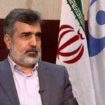 ایران چهارمین کشور تولید کننده ایزوتوپ پایدار در دنیا می شود؛
