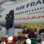 آغاز جشن های سی و هشتمین سال پیروزی انقلاب اسلامی در بیرجند؛