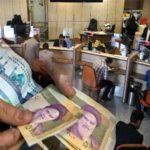 برگزاری کمیسیون مدیران شبکه بانکی خراسان جنوبی/ تصمیم به تشکیل شعبه ویژه رسیدگی به پرونده های بانکی در استان؛
