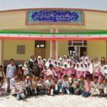 خیران تهرانی ۶ مدرسه در خراسان جنوبی ساختند؛