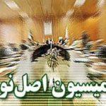 در دولت احمدی نژاد به پیمانکاران جاده تهران-شمال گفتند، جنگل را بهجای طلبتان بردارید/داروها پیش از کسب استاندارد، مجوز پخش و فروش گرفتهاند/ اینها همه میراث دولت احمدینژاد است؛