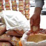 توزیع ۱۵۰ تن برنج تنظیم بازار در بیرجند طی ایام نوروز؛