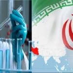 حفظ رتبه علمی اول ایران طی ۴ سال اخیر؛