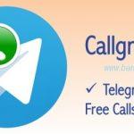 میزان مصرف دیتای تماس صوتی تلگرام چقدر است؟