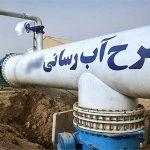 مشکل آب شرب و بهداشتی ۱۰۱ روستای خراسان جنوبی در دولت یازدهم رفع شد؛