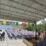 جشن سپاس معلم درمدارس شهرستان درمیان برگزار شد؛