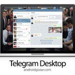 تماس صوتی تلگرام در نسخه دسکتاپ فعال شد؛