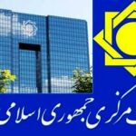 ارسال دستور قضایی توقف فعالیت شعب موسسه حافظ به نیروی انتظامی