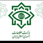 عناصر تروریستی تهران سال ۹۵ وارد کشور شده بودند؛
