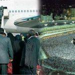 اعزام زائران حج تمتع استان از فرودگاه بیرجند/افزایش یک پرواز به تهران از اوایل تیرماه؛