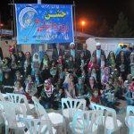جشن دختران «روزه اولی » در نمایشگاه قرآن خراسان جنوبی برگزار شد