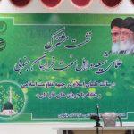 برگزاری نشست علمای تشیع و تسنن خراسان جنوبی در شهر اسدیه درمیان
