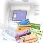 جدیدترین نرخ کارمزد بانکی انتقال وجه کارت به کارت برای مبالغ مختلف + جدول؛