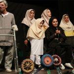 جشنواره تئاتر معلولان کشور  به میزبانی خراسان جنوبی برگزار میشود