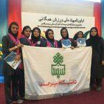 افتخارآفرینی دانشگاه بیرجند در نخستین المپیادملی ورزشهای همگانی دانشجویان کشور