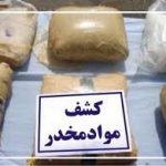 قاچاقچیان مواد مخدر با تیر اندازی پلیس در بشرویه زمین گیر شدند