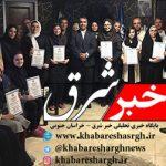 دانش آموز نهبندانی در ردیف ۱۰ مخترع برتر ایران