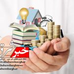 درآمد و هزینه سالانه خانوارهای ایرانی چقدر است؟
