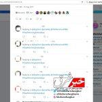 هجوم صبح شنبهای ایرانیها به توئیتر اپ استور