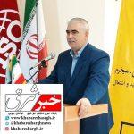 بیش از ۳۰ درصد صادرات ایران به افغانستان از مرز خراسان جنوبی است