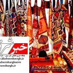نمایشگاههای صنایعدستی، راهی مؤثر برای تبلیغ تولیدات بومی