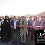 افتتاح سه پروژه همزمان با نخستین روز هفته دولت در شهرستان خوسف