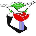 پرداخت معوقات خانوادههای شهدا در استان؛
