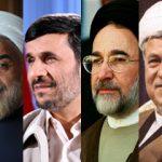 رهبر انقلاب؛ روسایجمهور را در حکم تنفیذ با چه «الفاظی» خطاب فرمودند؟