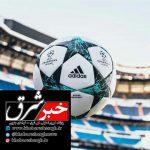 عکس/ رونمایی از توپ لیگ قهرمانان اروپا