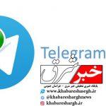 توجیه اقتصادی؛ آخرین دلیل فیلتر تماس صوتی تلگرام