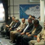 اعطای لوح تقدیر ایمنی به شرکت شهرک های صنعتی خراسان جنوبی