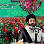 گزارش تصویری جشن عید غدیر در دفتر امام جمعه بیرجند