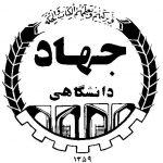 آموزش بیش از ۴ هزار و ۱۰۰ سرباز توسط جهاد دانشگاهی خراسان جنوبی در طرح «سرباز مهارت»