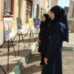 توزیع ۵۰ سری از بسته های نمایشگاهی در مدارس استان