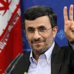 محکومیت احمدینژاد به جبران ۴۶۰۰ میلیارد تومان+مدرک؛