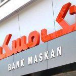 عضو هیئت مدیره بانک مسکن: پرداخت وام ۱۴۰ میلیون تومانی خرید مسکن از شنبه ؛