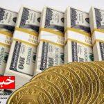 بررسی قیمت انواع سکه، طلا و ارز در طول هفته