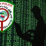 انتقامجویی با دسترسی غیرمجاز به تلگرام نامزد سابق؛
