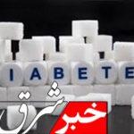 اگر دیابت دارید با این رژیم ۲ ماهه درمانش کنید