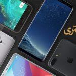 شناسایی گوشیهای موتورولا، گوگل و بلکبری در طرح رجیستری از بامداد امروز آغاز شد/ کاربران این گوشی ها چه کاری باید انجام دهند؟