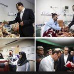 بازدید شبانه وزیر بهداشت از چندین بیمارستان پایتخت