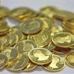 فاز جدید در بازار سکه؟