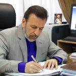 واعظی: دولت تمهیداتی برای جبران خسارت ناشی از سیل اتخاذ کرده است