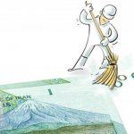 حذف صفرهای پول ملی در دولت کلید خورد
