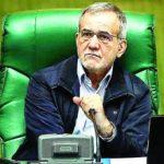 FATF ایرانی میخواهیم