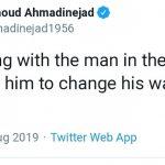 احمدی نژاد با انتشار یکی از ترانه های مایکل جکسون، تولد وی را تبریک گفت!