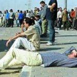 اتاق انتظاربیکاری در ایران